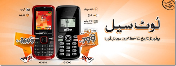 Ufone Handset Now Available at just Rs. 749