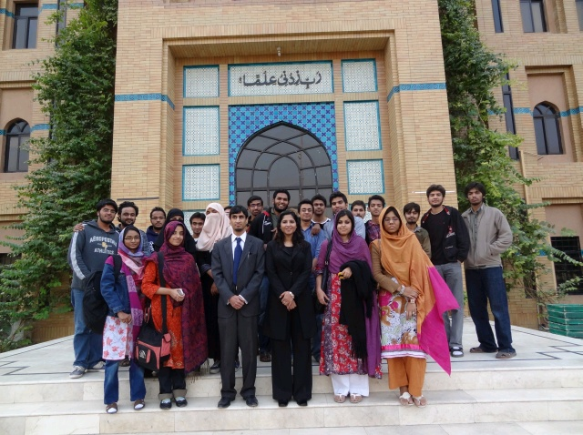IBM Holds Training of FAST/NU Students