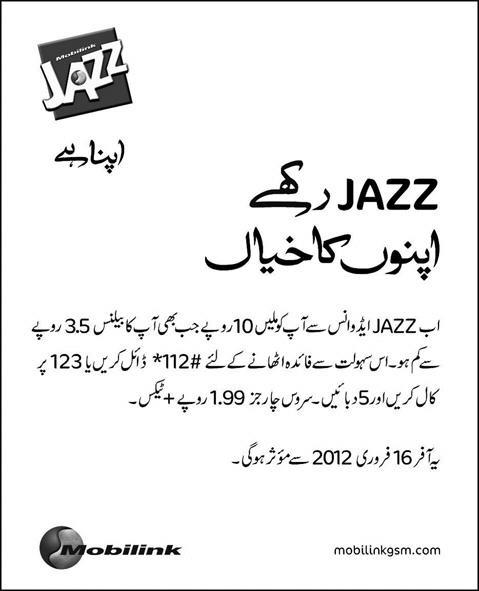 Mobilink Jazz Advance amount Increased even Service Charges!