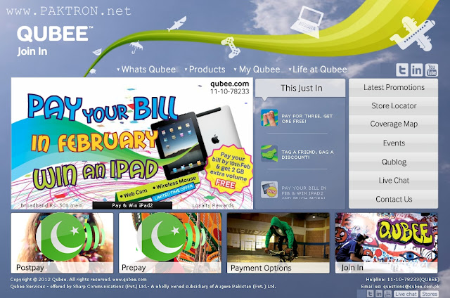 Qubee Pakistan Revamps Website