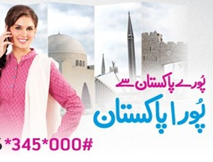 Telenor further Increasing Poora Pakistan Offer Charges