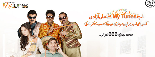 Ufone Launces MyTunes