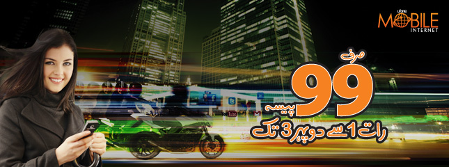 Ufone Launches Special Mobile Internet Package