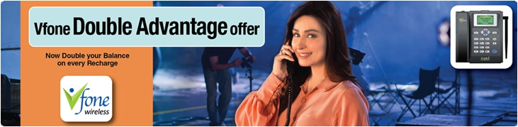 PTCL Doubles Up its Vfone Package Offer