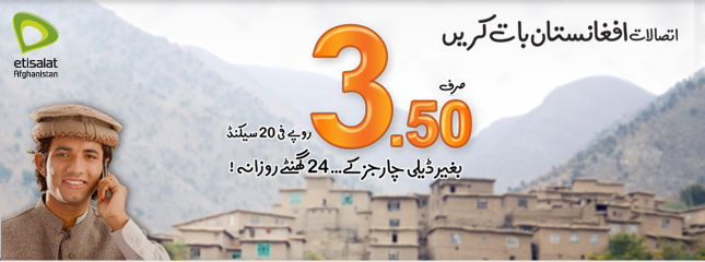 Ufone Presents Afghanistan Offer