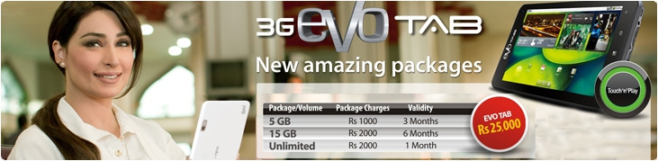 PTCL Presents 3G EVO Tab with New Packages