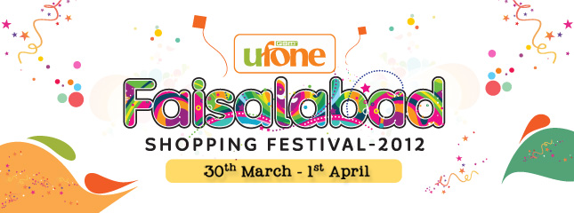 Ufone Brings Faisalabad Shopping Festival