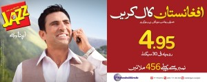 Mobilink Introduces IDD for Afghanistan