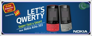 Mobilink Offers Nokia Asha 303 with Free GPRS