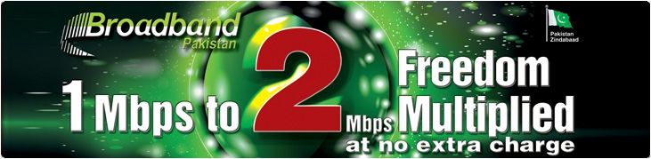 PTCL Offer Upgraded DSL 1Mbps to 2Mbps