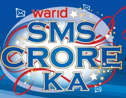 Warid Brings SMS Crore Ka Offer