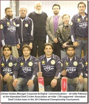 Wi-Tribe Sponsors Islamabad Deaf Cricket Association