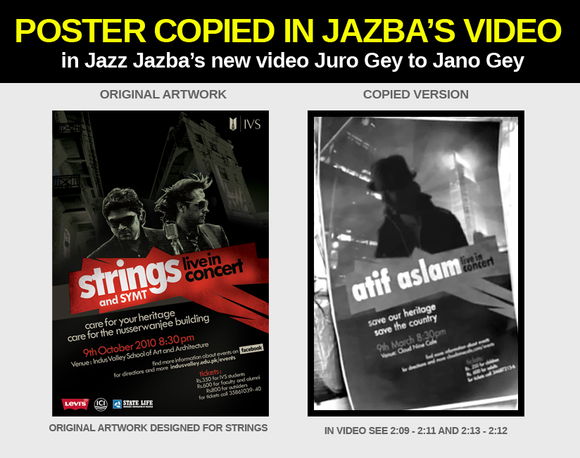Mobilink's Jazz Does the Copy Act Again