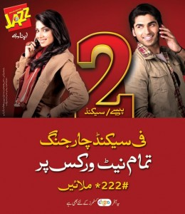 Mobilink Revises Jazz Per Second Package