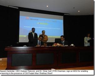 Wateen to start e-Learning in Punjab