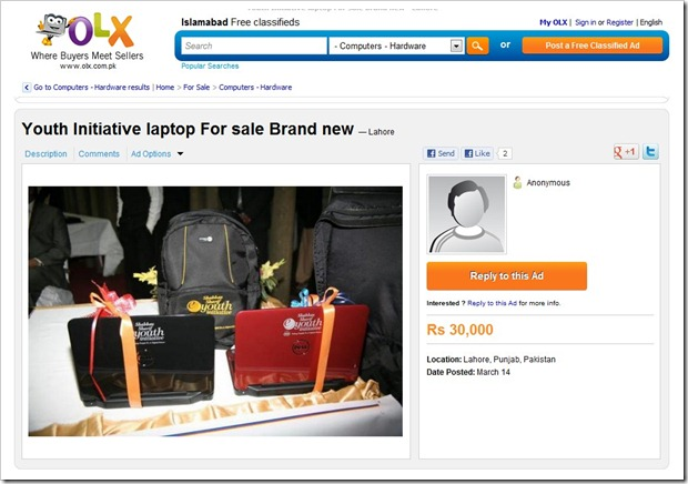Punjab Youth Laptops Goes on Sale on OLX