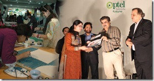 PTCL Holds Full-Filled Family Gala