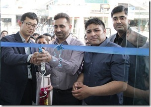 Samsung Concept Shop Inaugurated in Jehlum