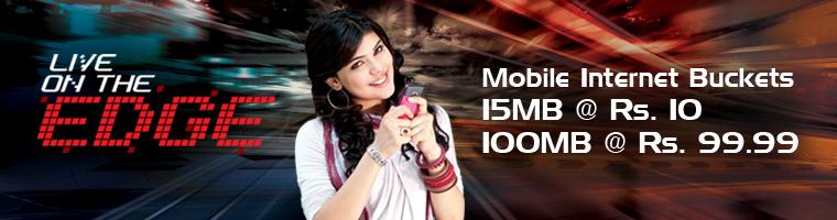 Warid Brings New 100MB Monthly Internet Bundle
