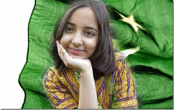 Arfa Karim IT City to be Completed by Next Year