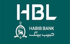 HBL to Offer Summer Internship Program 2012