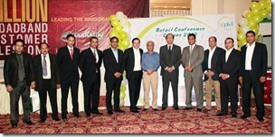 PTCL Holds Retailers Conference
