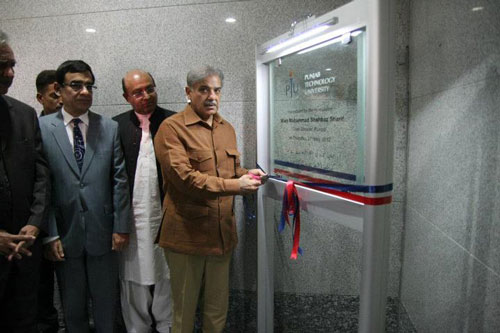 CM Punjab Inaugurated Punjab Technology University