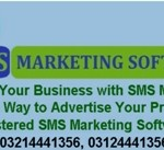 SMSMarketingSoftware
