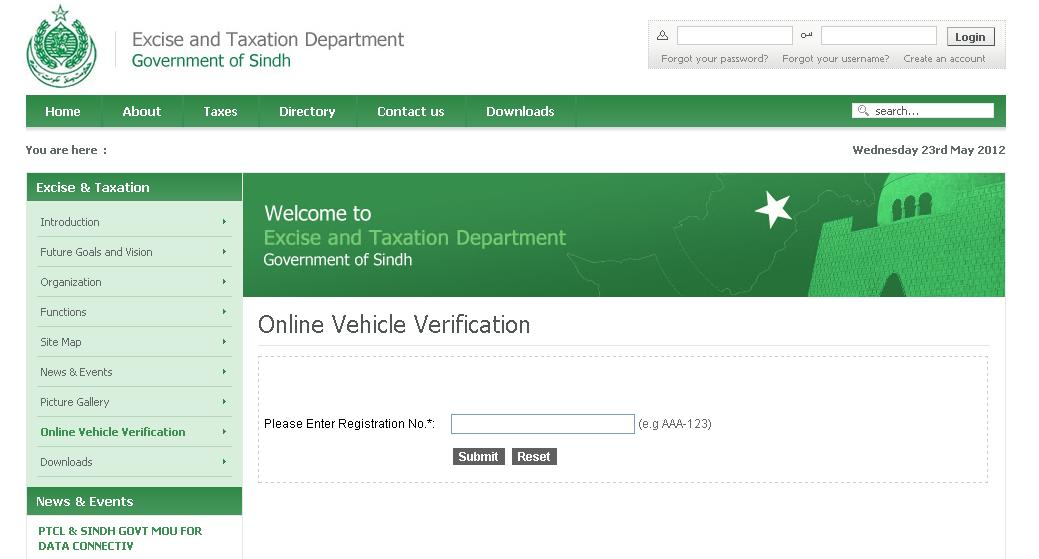Online Vehicle Verification System for Sindh Launched