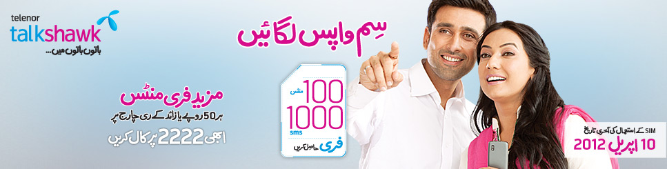 Telenor Presents SIM Lagao Offer