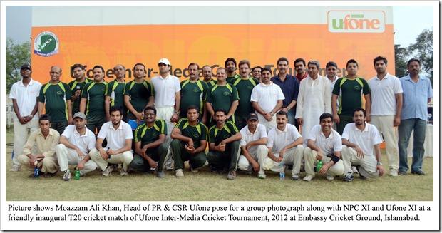 NPC Beats Ufone in a Friendly Cricket Match