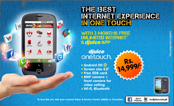 Djuice Offers One Touch Smartphone With 3 Months Free Internet