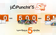 Ufone Brings 5 Ka Punch Offer