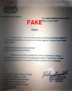Shahbaz Orders Bureaucrates to Subscribe Me (It's Fake)