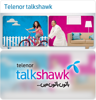 Telenor to Discount Day Time Offer on Talkshawk