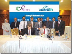 Waseela Bank Join Hands with Adamjee Life Insurance