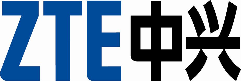 President Zardai Suggest ZTE to Start Mobile Phone Manufacturing in Pakistan