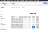 Google Has Added Scientific Calculator on its Search