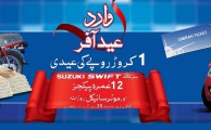 Warid Brings Eid Offer