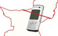Mobile Service Blocked in Baluchistan on Independence Day