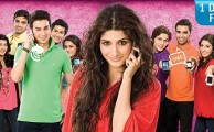 Glow Introduces Super Dosti Package