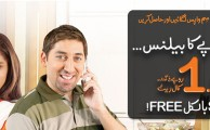 Ufone Giving Free Balance, Low Hourly Call Rate and Free SMS on 'SIM Lagao Offer'