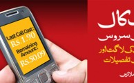 Mobilink Introduces End of Call Notification Service