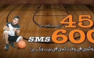 Ufone Uth Brings Champion Offer with 600 SMS in Rs. 0.45