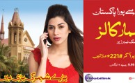 Jazz Brings Karachi Offer with Unlimited On-net Calls for Rs. 9.99/day