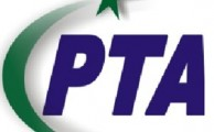 PTA Blocked Website and Facebook Page against its Chairman