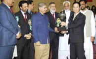 Zong has been Awarded the Most Progressive Telecom Company by RCCI