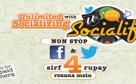 Ufone Brings Socialife Offer to Use Unlimited Facebook and Twitter