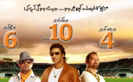 Ufone Brings Winner Offer with Free Minutes on T20 World Cup 2012