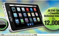 PTCL Offers 3G EVO Tab for Rs. 12000 on Eid
